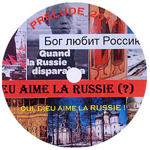 cd2011